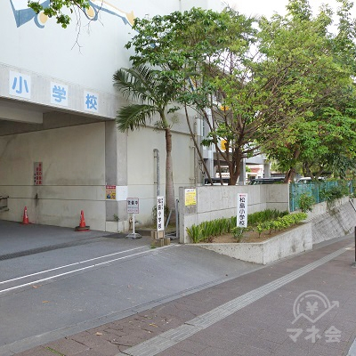 100メートルほど進むと左側に松島小学校の校舎が見えてきます。