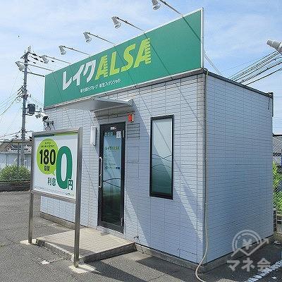 レイクALSAの入口です。