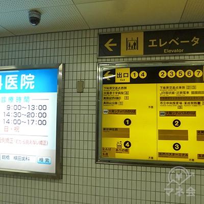 改札を出たら左折、1番出口に向かいます。