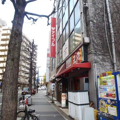 歩道を歩いて60mほど、アイフル店舗のビルに到着します。