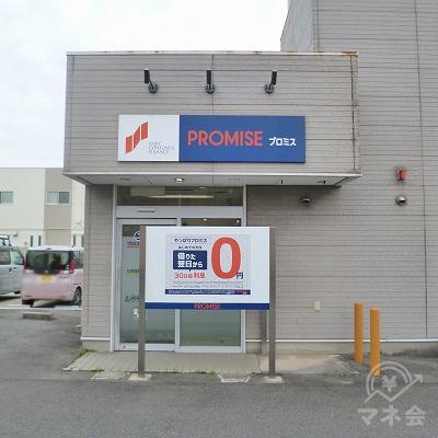 建物1階にプロミスの入り口があります。