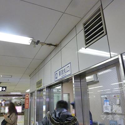 大阪メトロ堺筋線 日本橋駅 東改札口です。
