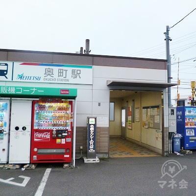 名鉄尾西線の奥町駅にて下車します。