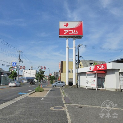 看板と同敷地内にアコムの店舗があります。