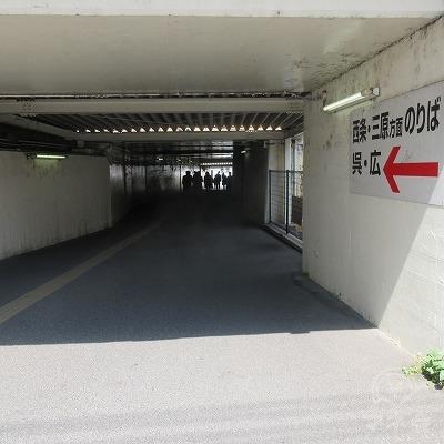 駅を出てすぐ左の高架下通路を進みます。