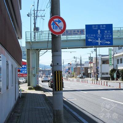 途中、歩道橋を通過します。