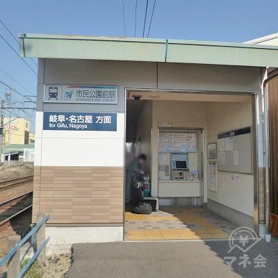 名鉄各務原線の市民公園前駅にて下車します。