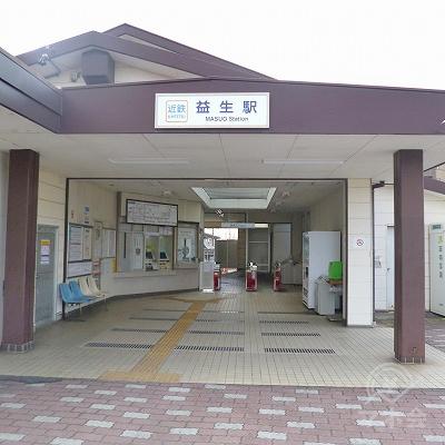 近鉄名古屋線の益生駅にて下車します。