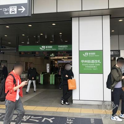 JR新宿駅甲州街道改札を出て左方向に進みます。