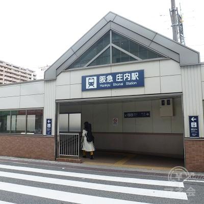 庄内駅・西出口を出て振り返って駅舎を見たところです。