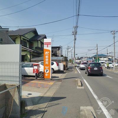 道中左手に郵便局が見えます。