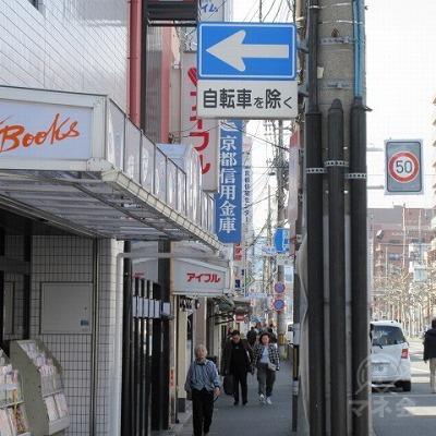 右側へ四条通り沿いに進みます。