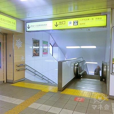 15メートル歩いた先にある階段を降り、駅を出ます。