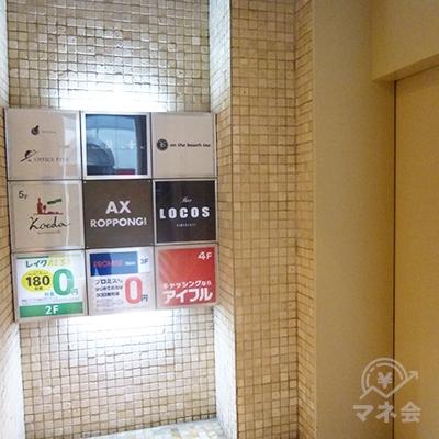 奥に進むとエレベーターがあります。アイフルは4階です。4階に上がりましょう。