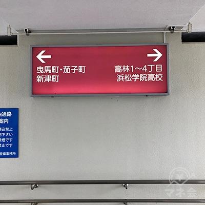 遠州鉄道「助信駅」の改札を出たら右手に進みます。
