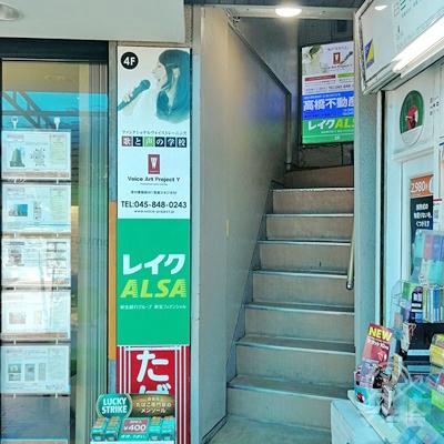 レイクALSAの看板の横に階段があります。