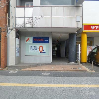 ビルの1階部分にプロミスがありますので、右の通路を奥へ入ります。