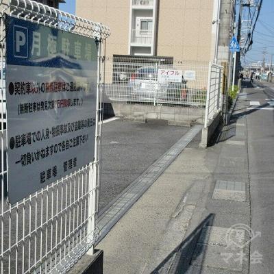 センタービルの前にある月極駐車場7番にアイフルの専用駐車場があります。