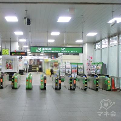 JR南越谷駅改札を出ます。