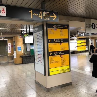 地下鉄東山線の中村公園駅改札を出たら、4番出口へ向かいます。