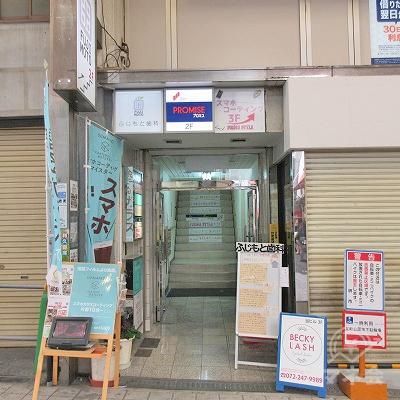 建物入口上部にはプロミスの看板があります。