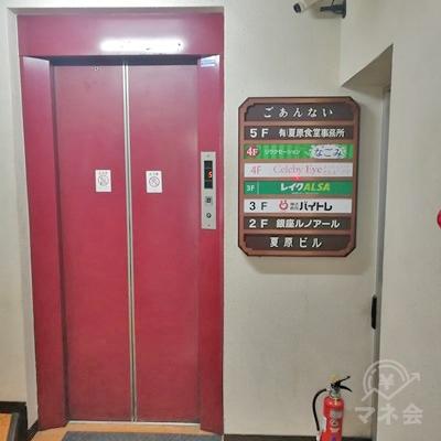 奥に入っていくと、エレベーターがあります。レイクALSAは3Fです。