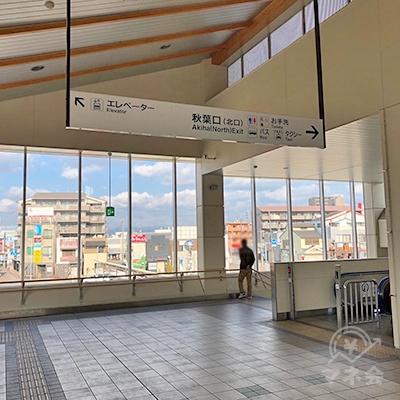JR東海道本線「袋井駅」の秋葉口(北口)に進みます。