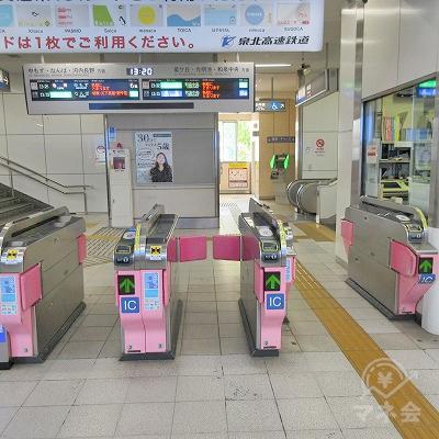 泉北高速鉄道深井駅改札(1つのみ)を出ます。
