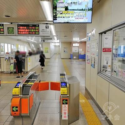 新京成線五香駅の改札です。