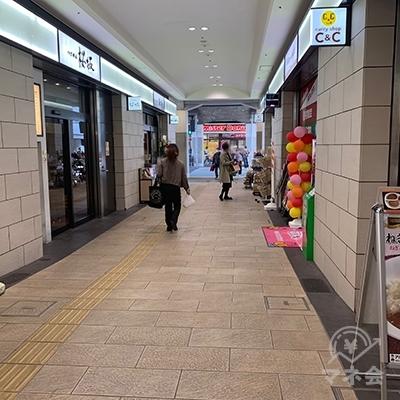 せいせき京王クラウン街を直進します。
