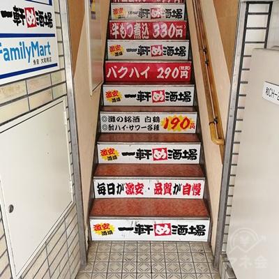 階段を上るとエレベーターがあります。