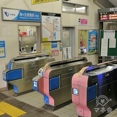 小田急線向ヶ丘遊園駅北口の改札です。