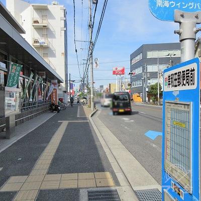 途中、岸和田郵便局を通過します。