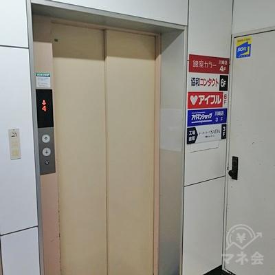 奥に進むと左側にエレベーターがありますので、6Fヘ上がりましょう。