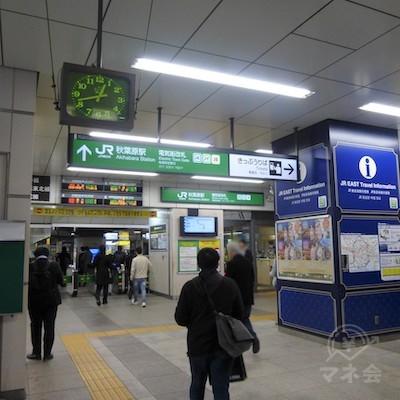 JR秋葉原駅の電気街口改札です。左手を外に出ます。