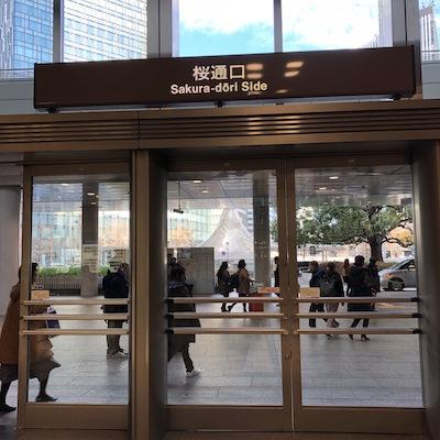 名古屋駅の桜通口です。出たら右折してください。