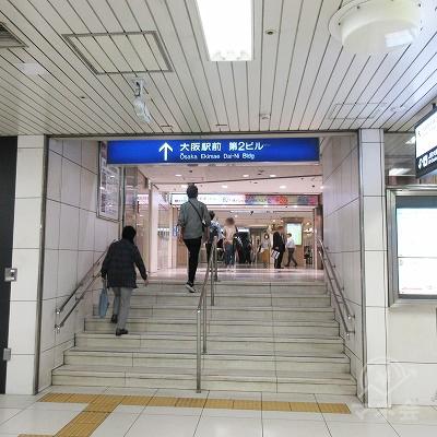 正面の「大阪駅前第2ビル」に通ずる階段を上がり、直進します。