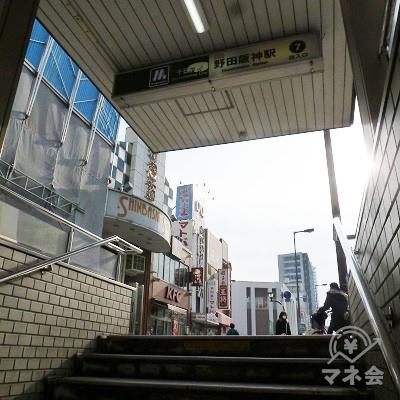 7番出口で地上に出ます。正面にKFCや餃子の王将が見えます。