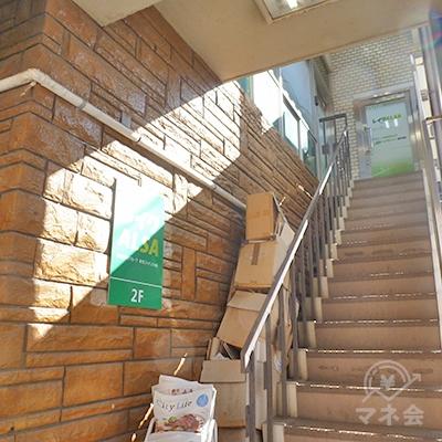 レイクALSAは階段を上がって、2階にあります。