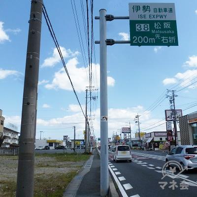 伊勢道・松阪ICの看板の辺りでアイフルのポール看板が見えてきます。