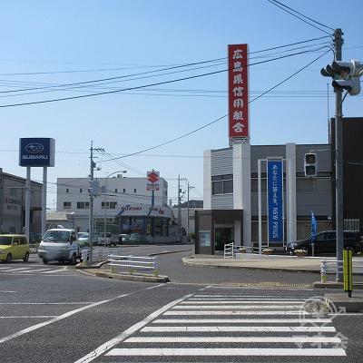 交差点(広島県信用組合側へ)を渡ります。
