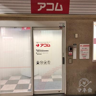 地下飲食店街の通路沿いに店舗があります。