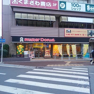 正面にミスタードーナツが見える横断歩道を渡ります。