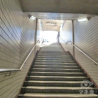 地下通路・階段を上がって地上に出ます。