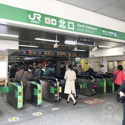 JR中央線中野駅北口です。
