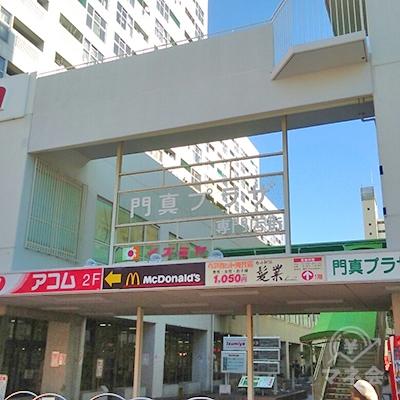 正面に「門真プラザ 専門店街」があり、敷地に入ります。