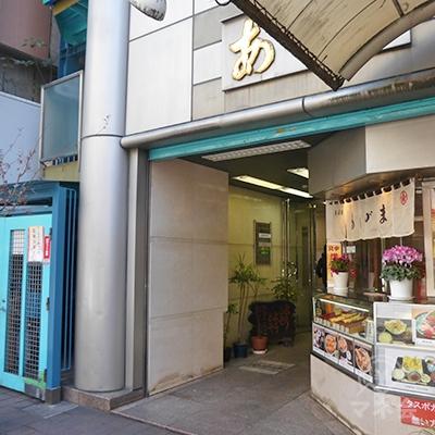 天ぷらあづまの脇が入口です。
