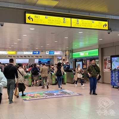 JR立川駅の改札です。