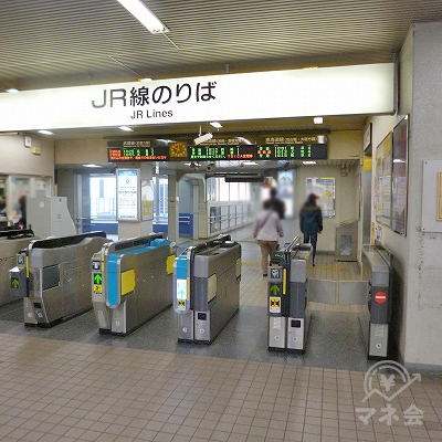 JR東海道本線の大府駅にて下車します。改札口は1箇所のみです。