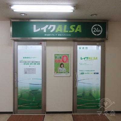 店舗入口です。